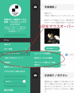 desktop_menu
