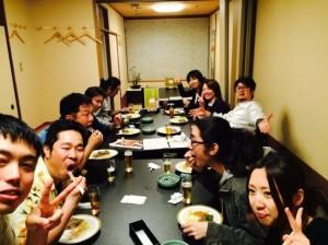 前田サンシャインオフィス